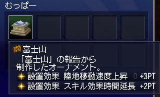 BJ2018122910.jpg
