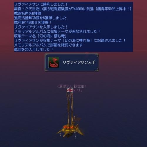 riva201902253.jpg