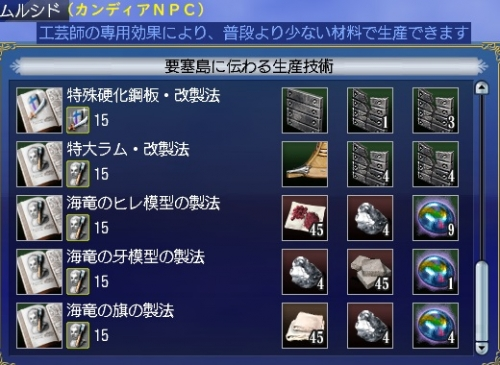 ryo201904242.jpg