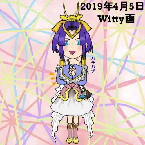 witty_20190405.png
