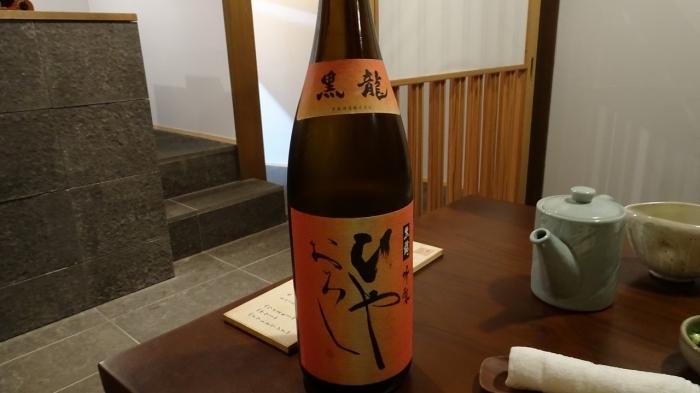 浪華楼食事 (1)