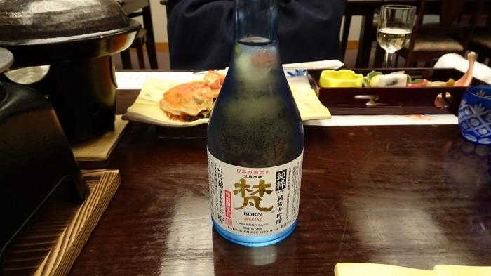 泰澄の杜食事 (3)
