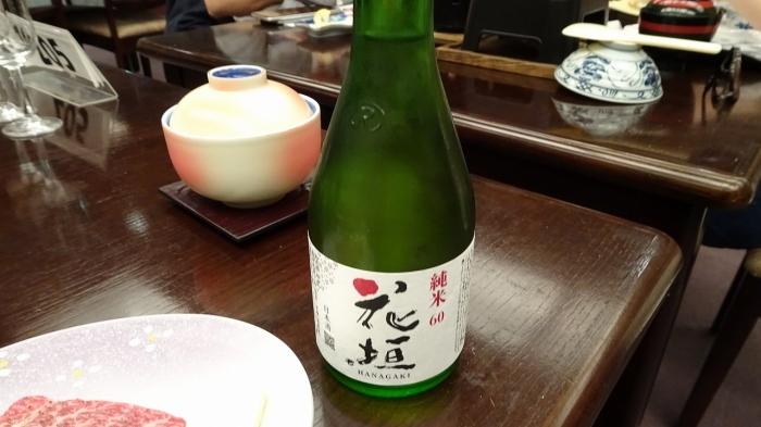 泰澄の杜食事 (8)