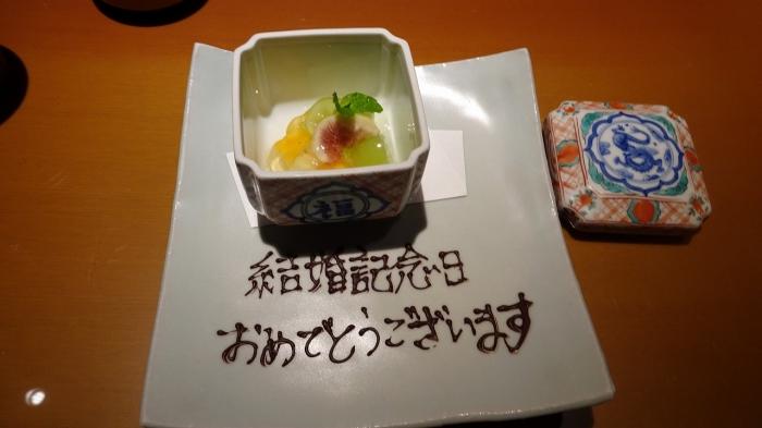 海のしょうげつ食事 (15)