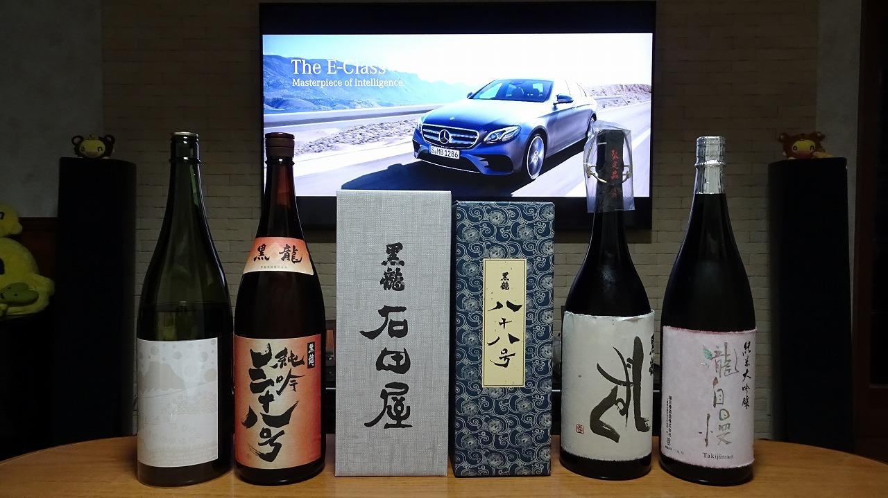 割烹すずむし 大室の杜 玉翠に挑戦! (2018年12月)