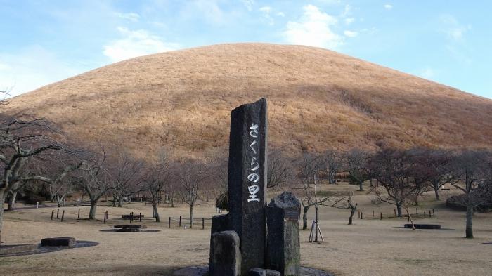 大室山 (1)