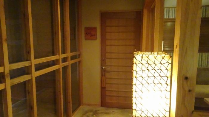 ばさら邸貸切風呂 (1)