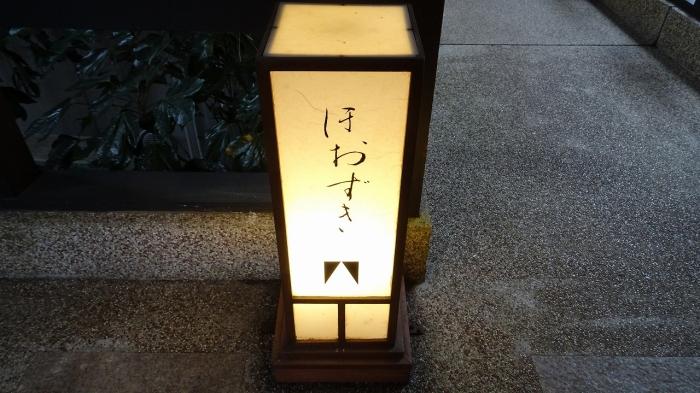 うち山施設 (11)