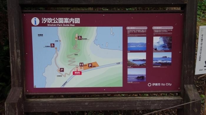 潮吹き岩 (2)