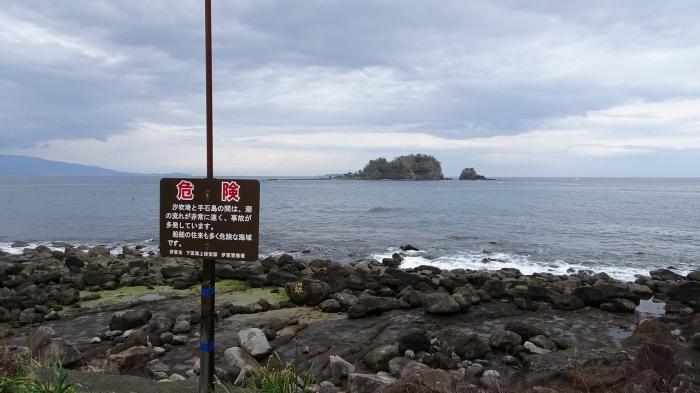 潮吹き岩 (10)