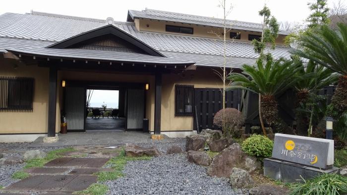 川奈別邸施設 (4)