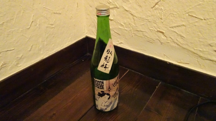 川奈別邸夕食 (4)