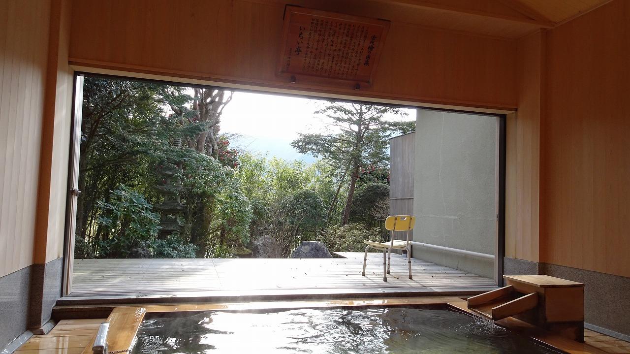 料理旅館いちい亭 貸切風呂編 (2019年4月)