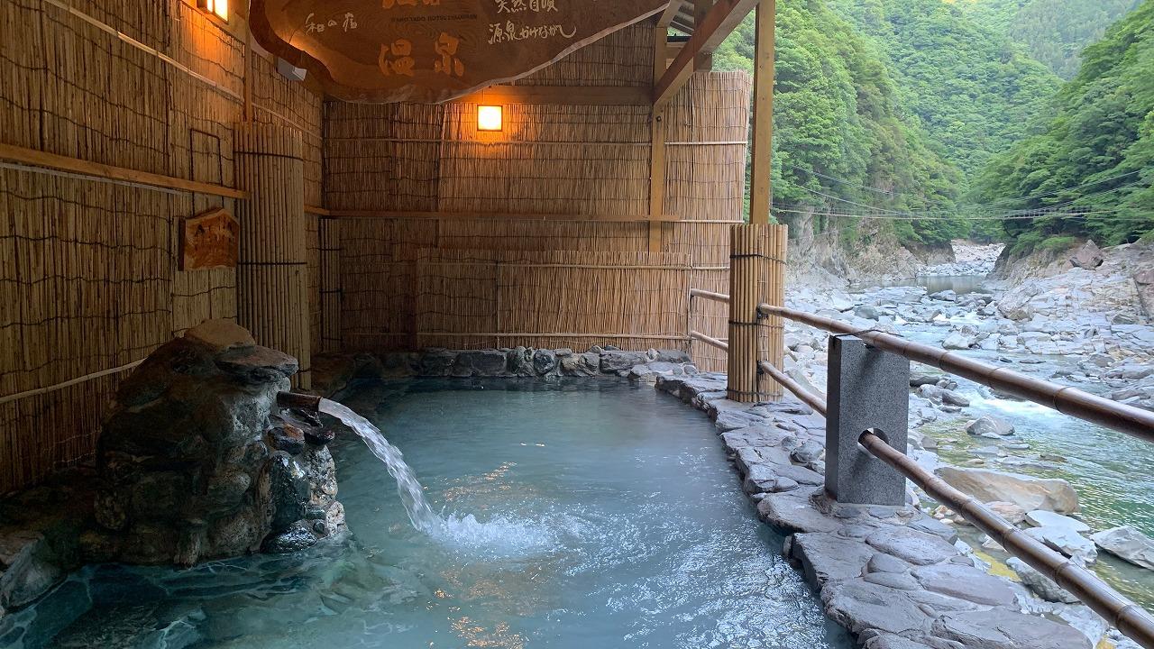 和の宿ホテル祖谷温泉 施設編 (2019年5月)