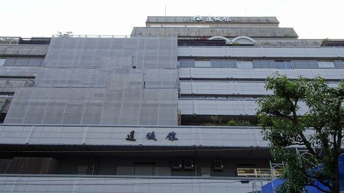道後館施設 (2)