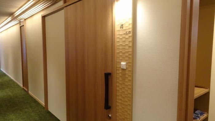 城西館部屋 (1)