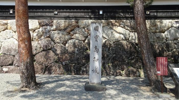 高知城 (2)