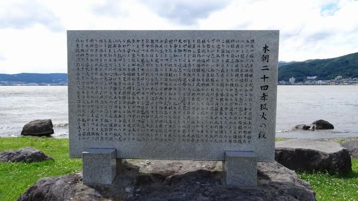諏訪湖観光 (6)