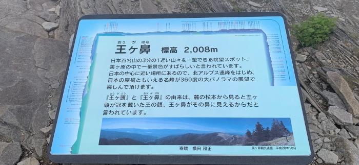 ふる里館ツアー (11)