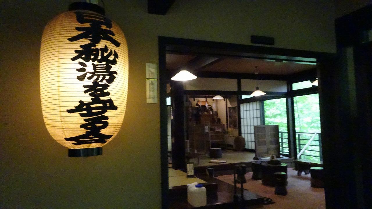 毒沢鉱泉 神乃湯と諏訪大社編 (2019年6月)