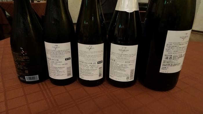 森のしずく施設・酒 (13)