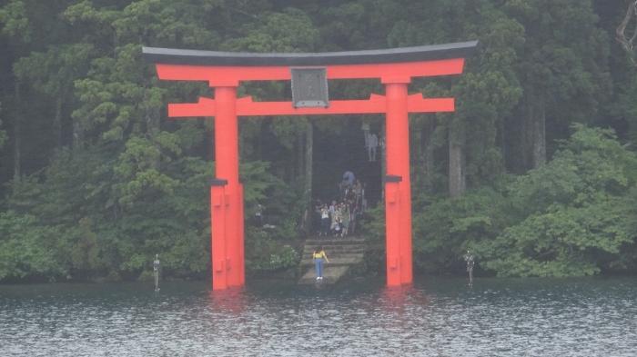 箱根観光 (4)