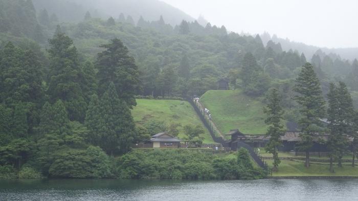 箱根観光 (17)