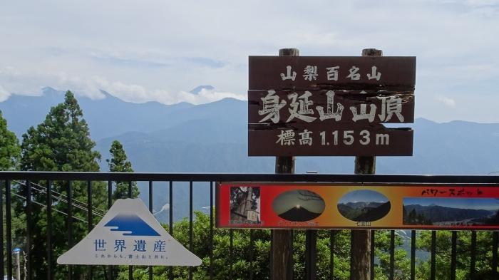 身延山 (4)