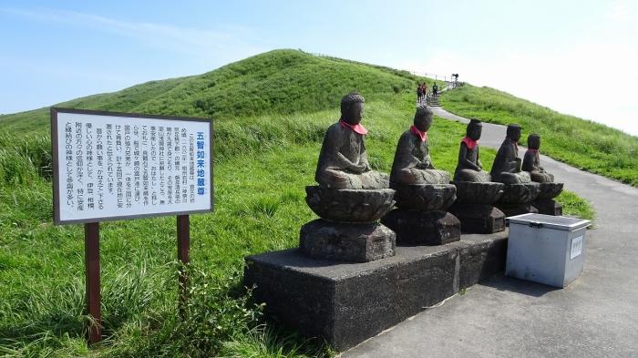 大室山 (8)