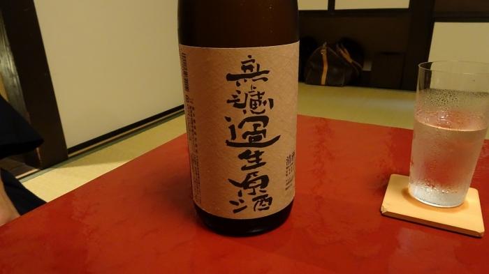 うち山食事 (9)