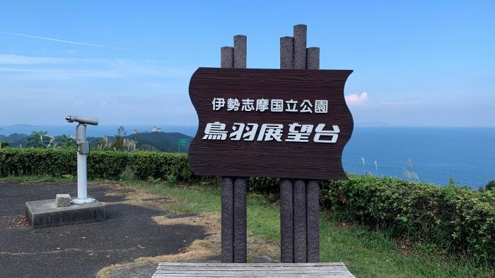 初日観光 (16)