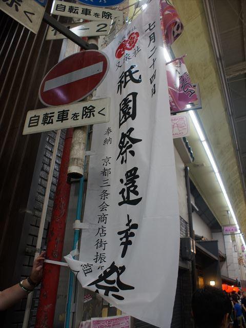 910_R.jpg