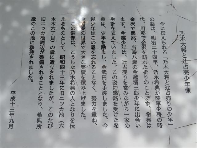 IMG_4791_R.jpg