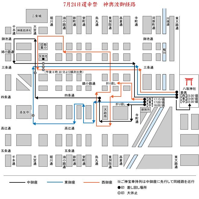img_map_kankou.jpg