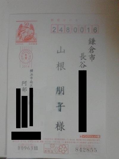 20161022_a.jpg
