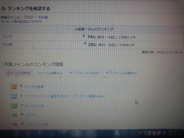 K0120547.jpg