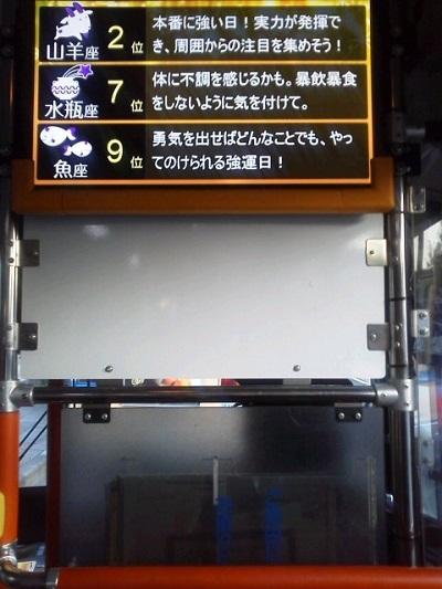 K0120570.jpg