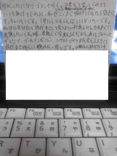 K0120596.jpg