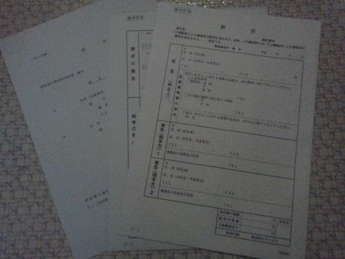 K0120651.jpg