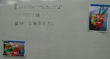 moblog_8b83e784.jpg