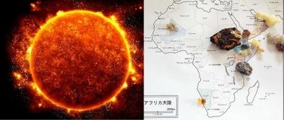 冬至の太陽復活レジン