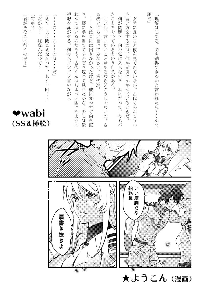 03_wabi_yokon_300.jpg