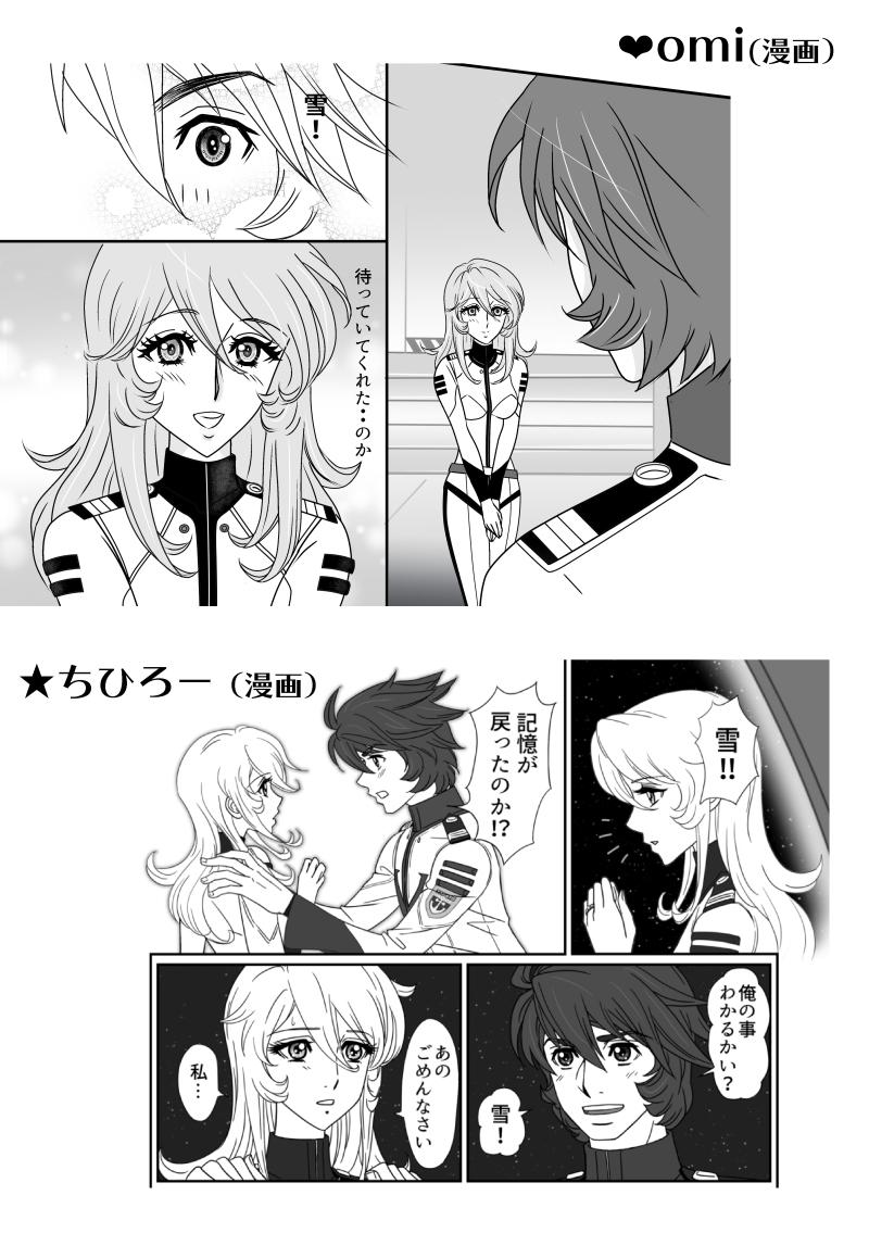 05_omi_tihiro.jpg