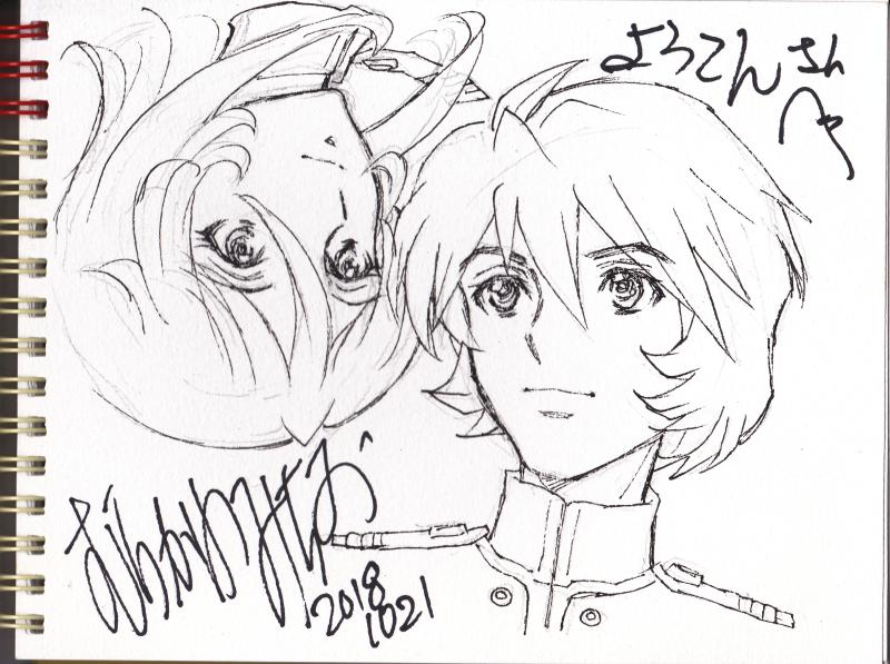murakawamitio_sain800.jpg