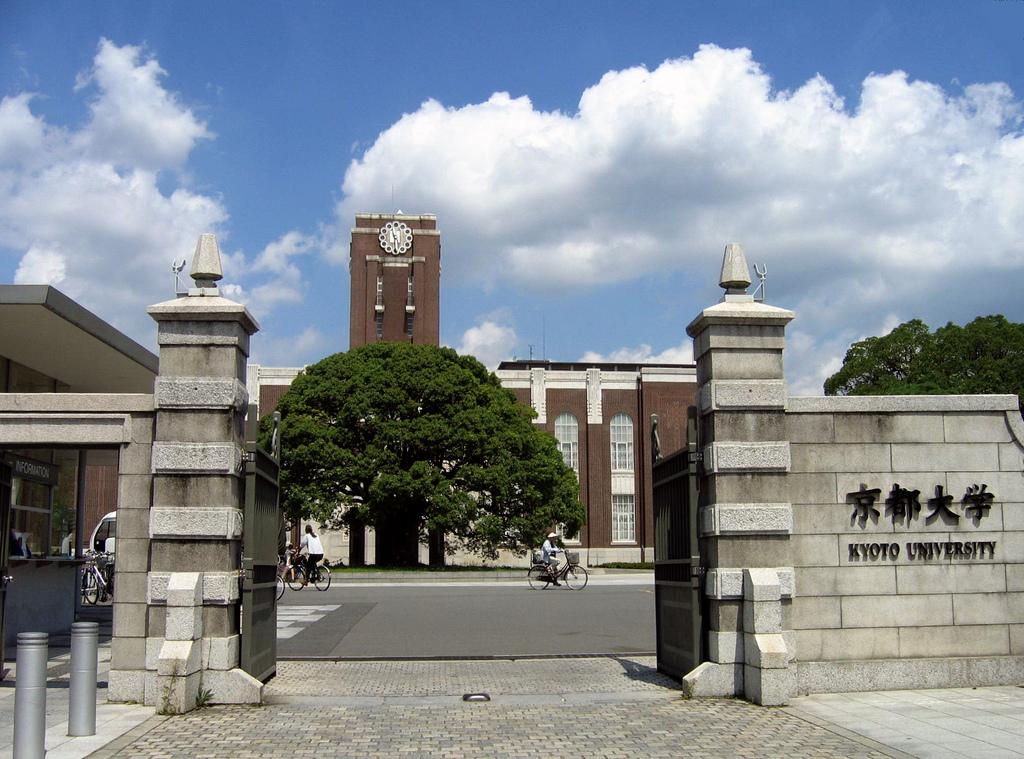 kyoto med