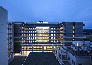 Fukuidaigaku-Hospital.jpg