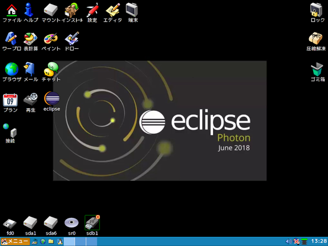 Eclips-Puppy-s.png