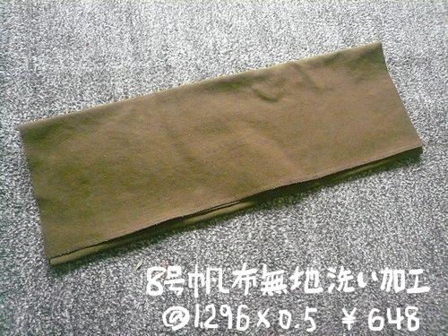 190707e.jpg