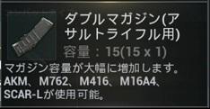 155551758201.jpeg