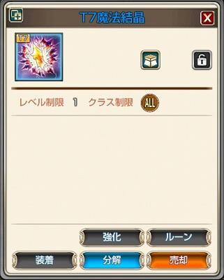 156257507301.jpg